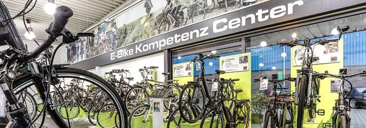 E-Bike Kompetenz Center